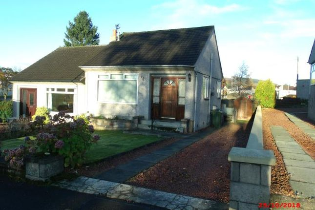 Thumbnail Semi-detached house to rent in Drumcarn Drive, Milngavie, Glasgow