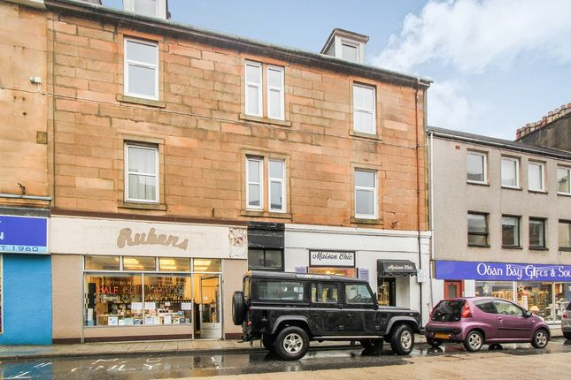Thumbnail Flat for sale in George Street, Oban