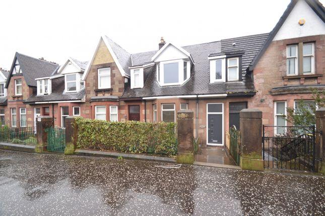 Dumbarton Road, Whiteinch, Glasgow G14