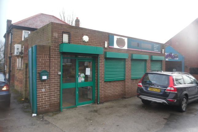 Thumbnail Retail premises to let in Mill Lane, South Kirkby