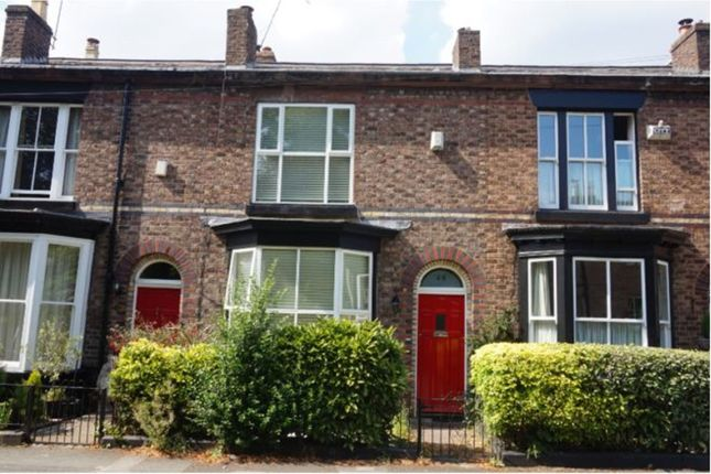 Thumbnail Terraced house to rent in High Street, Liverpool