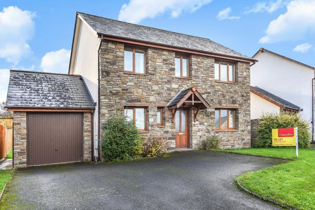 Thumbnail Detached house to rent in Velindre, Brecon