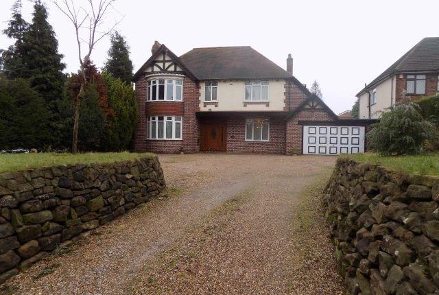 Thumbnail Detached house for sale in Queslett Road, Great Barr, Birmingham