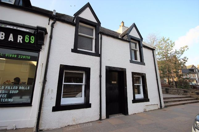 Thumbnail Cottage to rent in High Street, Biggar
