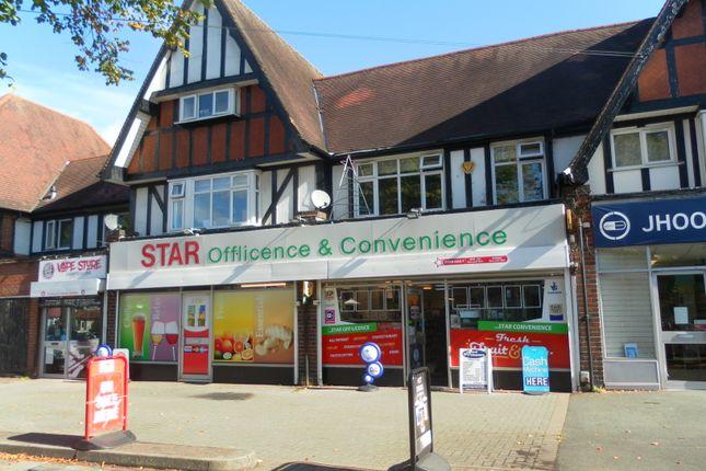 Thumbnail Retail premises for sale in 180-182 School Road, Hall Green, Birmingham