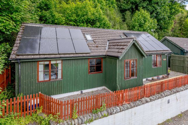 2 bed bungalow for sale in St. Fillans, Crieff, Perthshire PH6