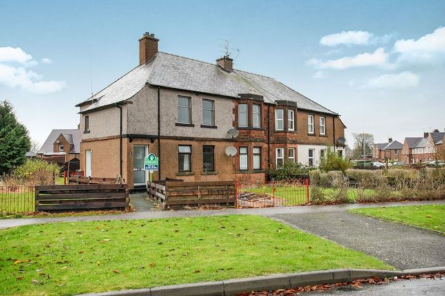 Thumbnail Flat to rent in Moat Road, Dumfries