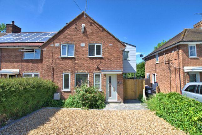 Thumbnail Semi-detached house to rent in Haslingfield Road, Harlton, Cambridge