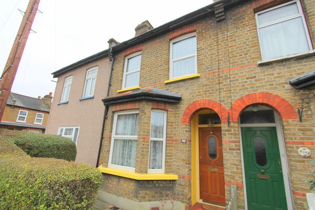 Thumbnail Property for sale in Richmond Road, Beddington, Croydon