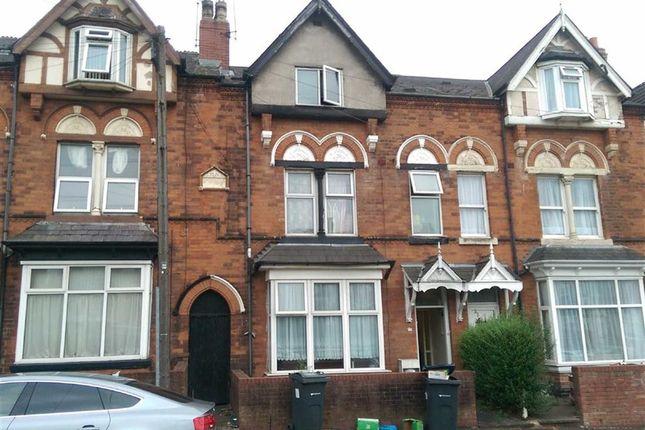 Thumbnail Terraced house for sale in Minstead Road, Erdington, Birmingham