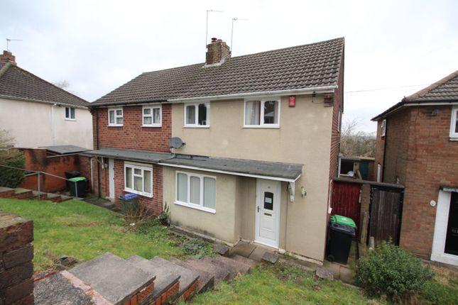 2 bed semi-detached house for sale in Fairway Avenue, Tividale, Oldbury, West Midlands B69