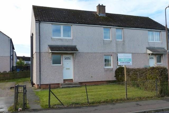 Thumbnail Semi-detached house to rent in Chapelton Drive, Polbeth, West Calder