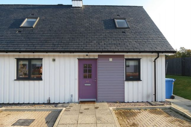 Thumbnail Semi-detached house for sale in Balgate Mill, Kiltarlity, Beauly
