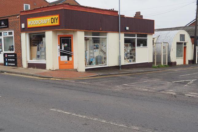 Photo 0 of Hardware, Household & Diy WF6, West Yorkshire