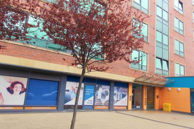 External of Rede House, Corporation Road, Middlesbrough TS1