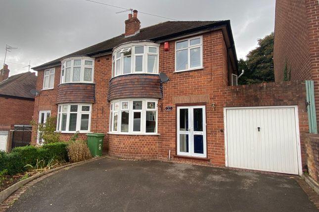 Thumbnail Semi-detached house for sale in Primrose Hill, Wordsley, Stourbridge, West Midlands