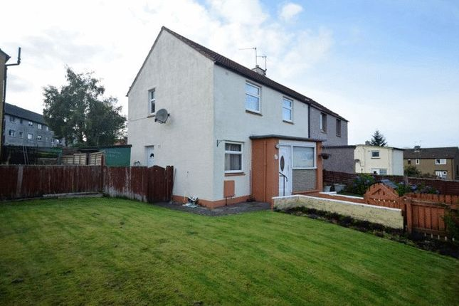 Thumbnail Semi-detached house to rent in St. Drostan Road, Glenrothes, Fife