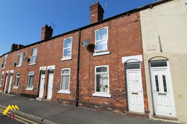 Thumbnail Terraced house for sale in Harrington Street, Doncaster, Doncaster