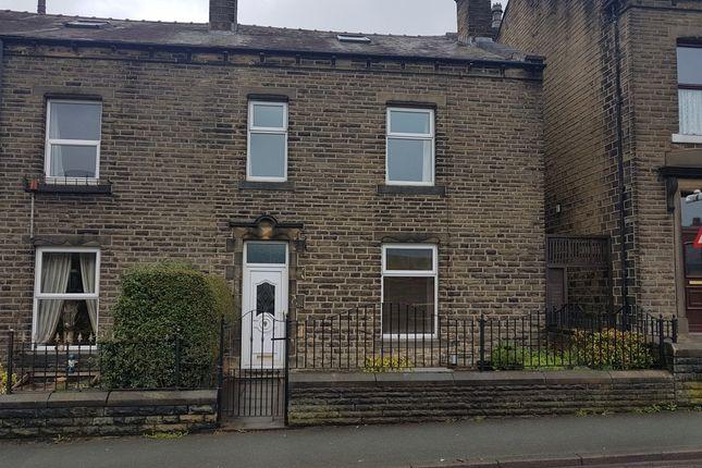 Thumbnail End terrace house for sale in Jepson Lane, Elland, West Yorkshire