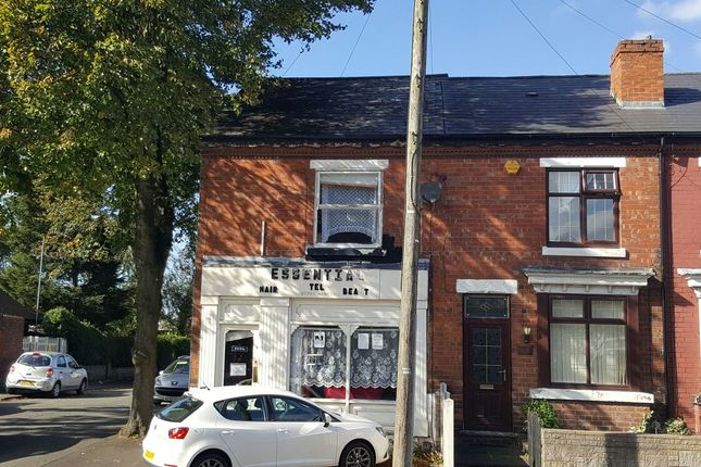 Thumbnail Flat to rent in West Bromwich Street, Walsall