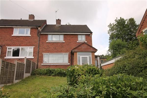 Thumbnail Semi-detached house for sale in Pine Tree Close, Redditch