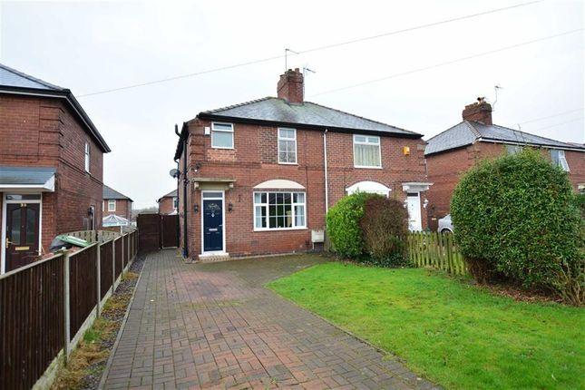 Thumbnail Semi-detached house for sale in Hanson Avenue, Normanton, West Yorkshire