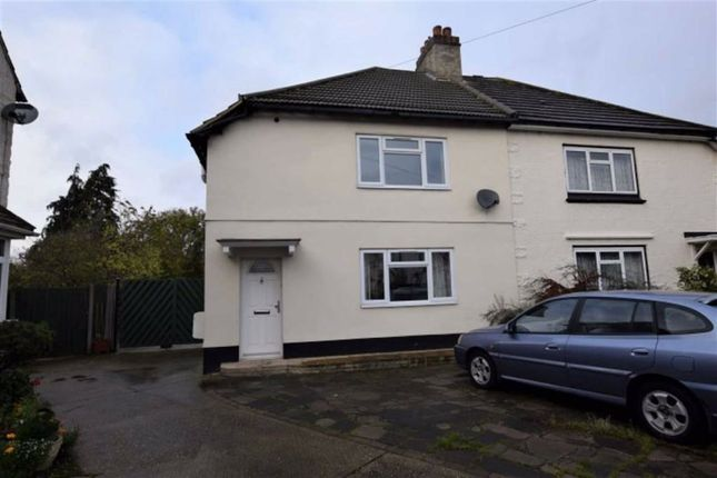 Thumbnail Semi-detached house to rent in West Close, Rainham, Essex