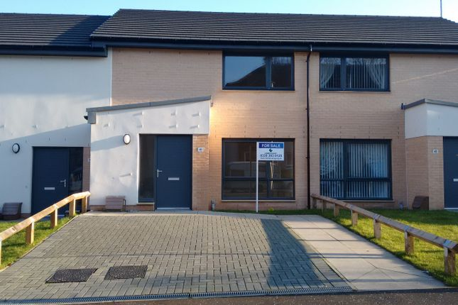 2 bed end terrace house for sale in Thrushcraigs Crescent, Paisley