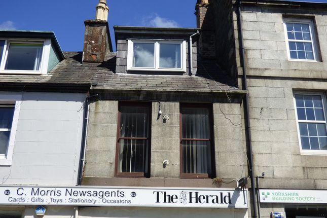 Thumbnail Duplex for sale in Riverside Road, Newton Stewart