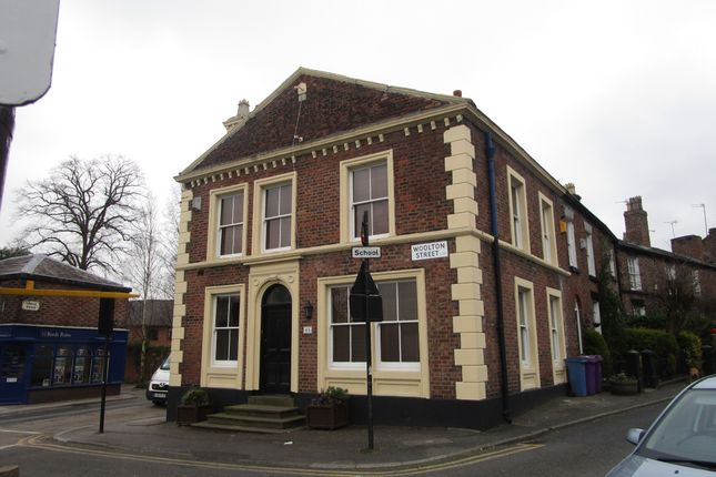 Thumbnail Town house to rent in Woolton Street, Woolton