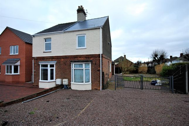 Thumbnail Semi-detached house to rent in Bourne Road, Spalding