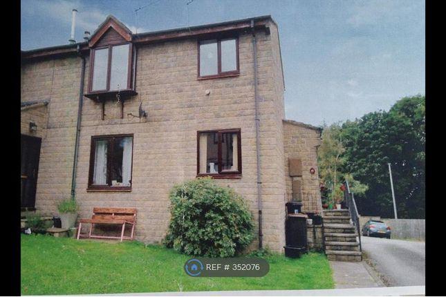 Thumbnail Flat to rent in Oakdale, Harrogate