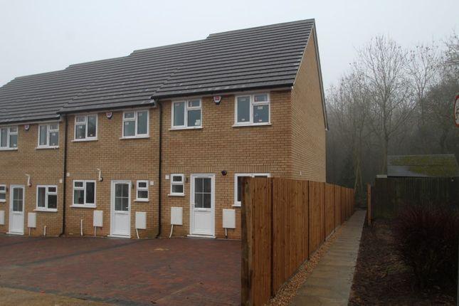 Thumbnail End terrace house for sale in 51 Breakspear, Stevenage, Hertfordshire