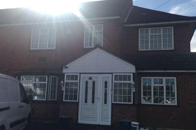 Thumbnail End terrace house to rent in Cranford Lane, Heston, Hounslow