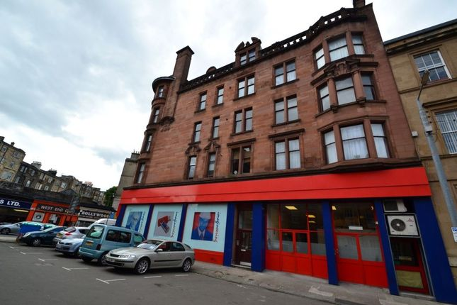 Baliol Street  Woodlands  Glasgow G3  1 Bedroom Flat To