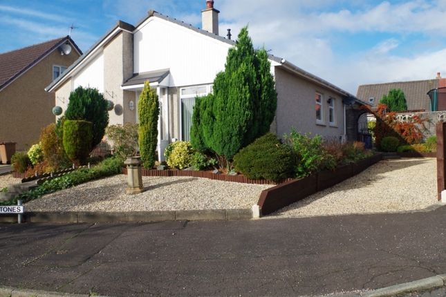 Thumbnail Bungalow for sale in 1 Graystones, Kilwinning