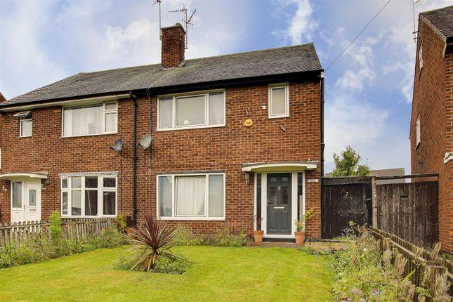 Brickyard Drive, Hucknall, Nottinghamshire NG15
