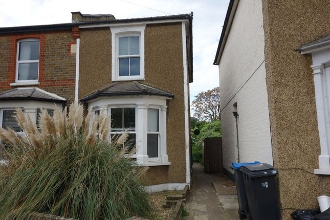 Thumbnail Property to rent in Portland Road, Kingston