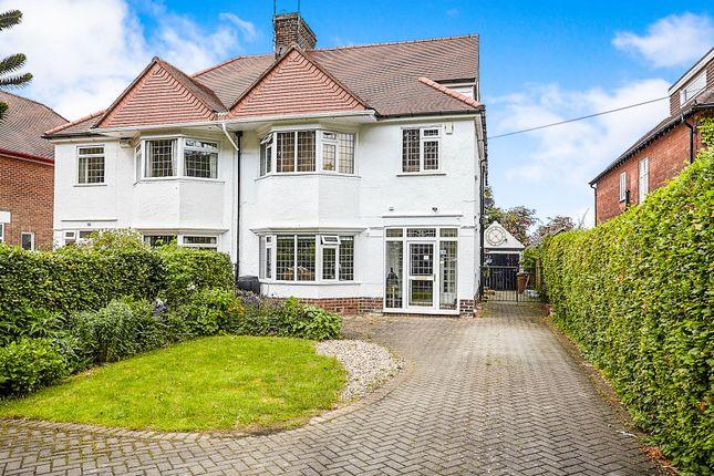 Thumbnail Semi-detached house for sale in Riplingham Road, Kirk Ella, Hull