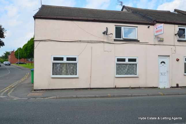Thumbnail Flat to rent in Grimshaw Lane, Middleton, Manchester