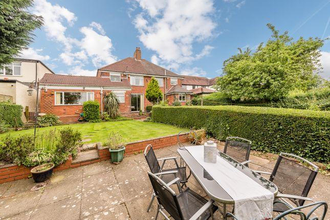 Thumbnail Semi-detached house for sale in West Heath Road, Northfield, Birmingham