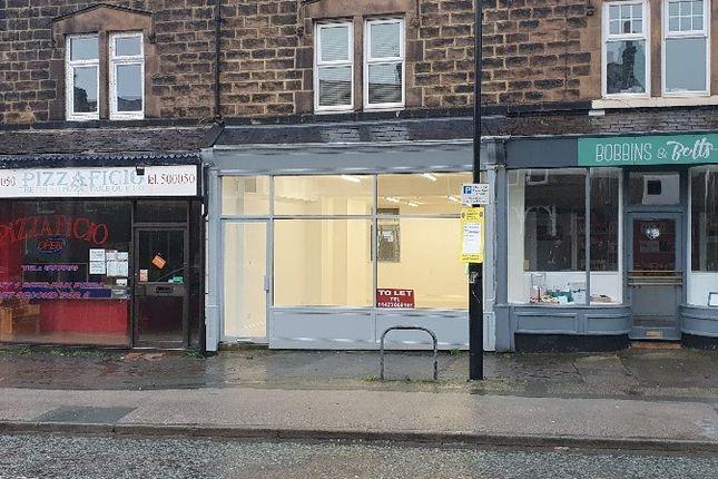 Thumbnail Retail premises to let in Kings Road, Harrogate