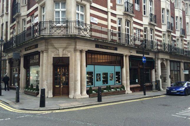 Thumbnail Retail premises to let in 12 Bury Street, London