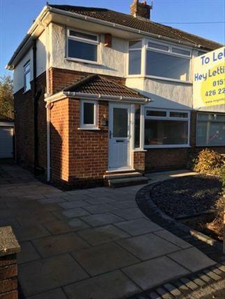 Thumbnail Semi-detached house to rent in Arnside Avenue, Rainhill, Prescot