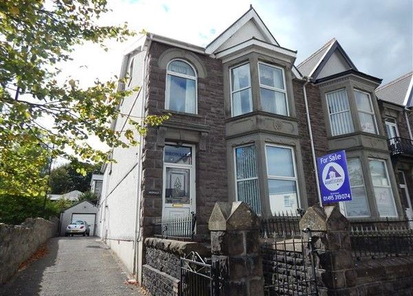Thumbnail End terrace house for sale in Morgan Street, Tredegar