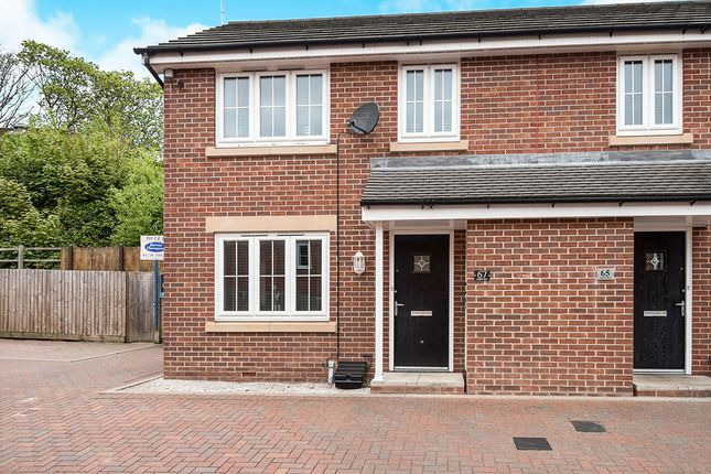 2 bed semi-detached house to rent in Askew Way, Chesterfield