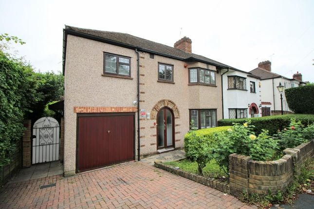 Thumbnail Property to rent in The Shrubberies, Chigwell, Essex