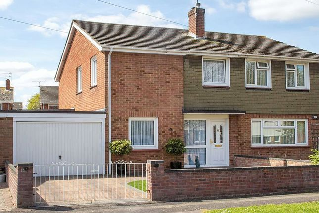 Thumbnail Semi-detached house for sale in Salcombe Crescent, Totton, Southampton