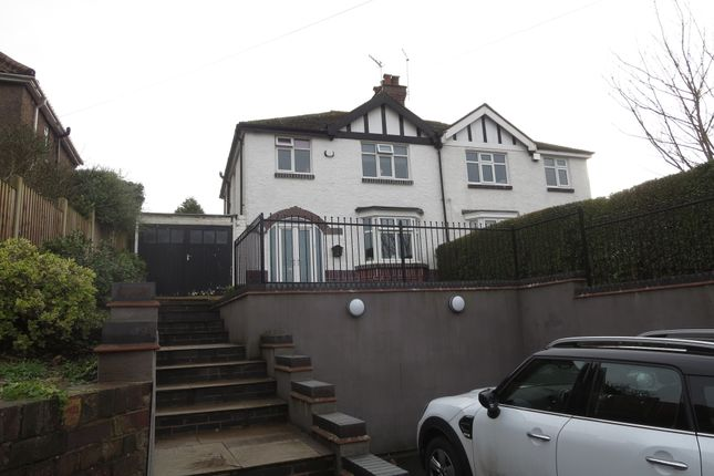 Thumbnail Semi-detached house for sale in Bankhouse Road, Trentham, Stoke-Ontrent