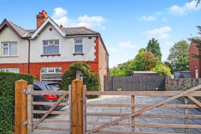 3 bed semi-detached house for sale in Higher Bents Lane, Bredbury, Stockport SK6
